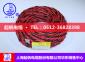 起帆牌国标性能RVVPS/RVVSP屏蔽双绞电缆线吴江地区价格