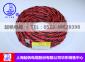 起帆牌国标性能RVVPS/RVVSP屏蔽双绞电缆线苏州地区价格