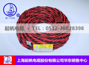 起帆牌国标性能RVVPS/RVVSP屏蔽双绞电缆线南通地区价格