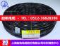 起帆牌国标性能RVVPS/RVVSP屏蔽双绞电缆线镇江地区价格