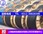 上海青浦国标包检电线YJVP屏蔽塑胶电缆三相四线三相五线