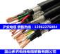 全国标电线RVVP屏蔽软线无锡地区沪安电缆销售