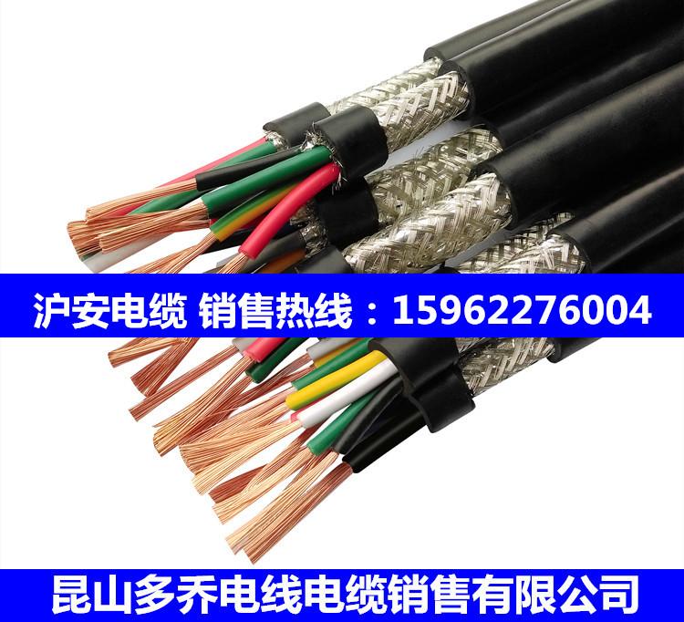全国标电线RVVP屏蔽软线南京地区沪安电缆销售